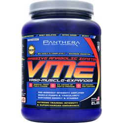 PANTHERA VME - Vaso-Muscle-Expander Tropical Fruit Punch 2 lbs