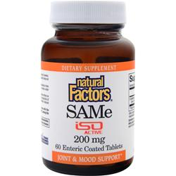 NATURAL FACTORS SAMe (200mg) 60 tabs