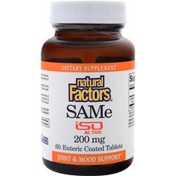 Natural Factors SAMe (200mg) 60 tabs