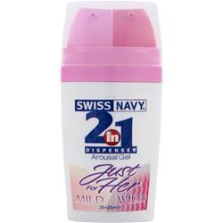 MD SCIENCE LABS Swiss Navy - 2-in-1 Dispenser Arousal Gel Just for Her Mild & Wild 50 mL