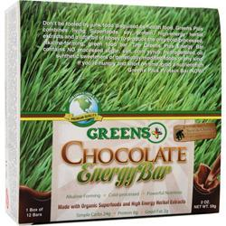 GREENS PLUS Energy Bar Chocolate 12 bars
