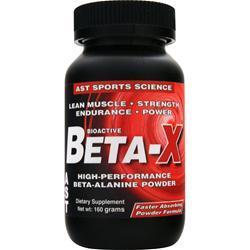 AST BETA-X 160 grams