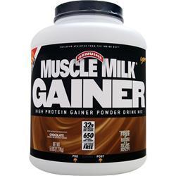 Cytosport Muscle Milk Gainer Chocolate 5 lbs