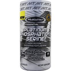 MUSCLETECH Essential Series - Platinum Phosphatidyl Serine 60 caps
