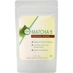 aiya matcha cooking grade on sale at. Black Bedroom Furniture Sets. Home Design Ideas