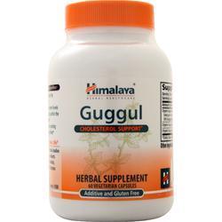 Himalaya Guggul (500mg) 60 vcaps