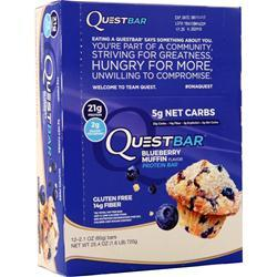 Quest Nutrition Quest Bar Rocky Road 12 bars