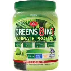 Olympian Labs Ultimate Greens Protein 8 in 1 w/ Hemp Protein Blueberry 518 grams
