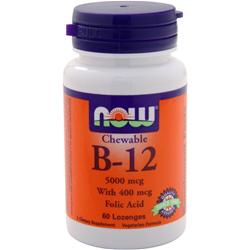 NOW Chewable B-12 (5000mcg) 60 lzngs